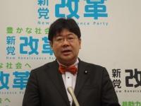新党改革からの出馬を発表した、山田太郎参議院議員