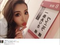 ※イメージ画像:一条ありさ公式Twitter「@arisaichijou」より