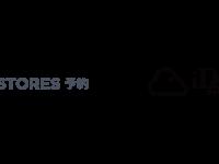 株式会社エーティーワークスのプレスリリース画像