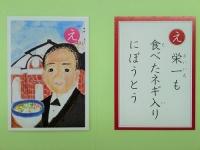 以下画像は埼玉県子ども会連合会提供