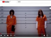 「心のモノローグ」MV(乃木坂 46 OFFICIAL YouTube CHANNEL)より