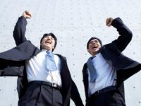 視点を変えて! 就活で短所を上手に長所に言い換える方法8つ「頑固→粘り強い」