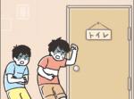 【パスワードが違います】人気の傑作ボケて15選(8/16)夜版