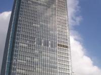 ヤフー本社が入るミッドタウン・タワー(「Wikipedia」より)