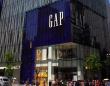 GAP銀座店(「Wikipedia」より)