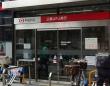 三菱UFJ銀行(「Wikipedia」より)