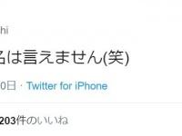 ※画像は樋口真嗣監督のツイッターアカウント『@shinji_higuchi』より