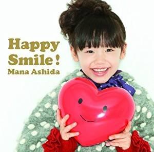 写真は「Happy Smile!」より