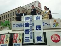 選挙カーの上で「景気上昇」をアピールする安倍晋三首相。その演説は、注目の的となっていた。