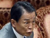 麻生太郎財務大臣(Natsuki Sakai/アフロ)