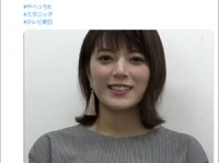 テレビ朝日系『やべっちF.C.』公式Twitter(@yabecchifc_5ch)より
