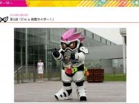 テレビ朝日『仮面ライダーエグゼイド』番組公式サイト・ストーリーより。