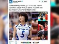 木村沙織をディスるXinhua Sportsの投稿。報道を受け、すでに削除されている