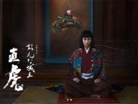 NHK大河ドラマ『おんな城主 直虎』 - NHKオンライン
