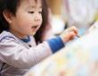 絵本選びが変わる!子どもの育ちの流れに沿った選び方がすごい(*画像はイメージです)
