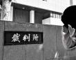 TOKIO解散もある?山口達也メンバーの強制わいせつ容疑が及ぼす経済的な損失(写真はイメージです)