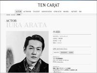 「TEN CARAT」公式サイトより