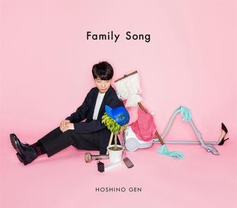 星野源「Family Song」ビクターエンタテインメント