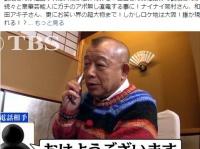 『櫻井有吉アブナイ夜会』FBページより