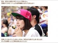 『内田真礼とおはなししません?』公式サイトより。