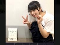 「長濱ねる@料金表子」公式Twitter(@agaru_neru46)より
