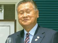 東京オリンピック大会組織委員会会長の森喜朗氏(「Wikipedia」より)
