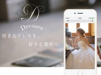 Dress the Life(株式会社 渕上ファインズ)のプレスリリース画像