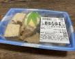 このイラストは、いったい...? スーパー玉出「トーフと鶏の味噌煮」商品ラベルに潜む謎