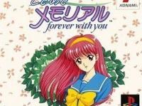 画像はプレイステーションソフト『ときめきメモリアル~Forever with you~』より