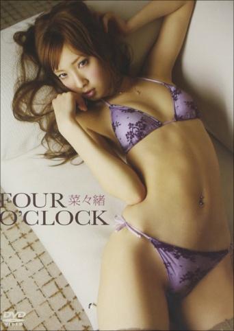 ※イメージ画像:菜々緒DVD『FOUR O'CLOCK』イーネット・フロンティア