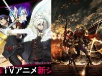 左『D.Gray-man』、右『甲鉄城のカバネリ』、各アニメ公式サイトより。