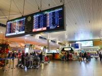 金正男氏殺害事件が起こったとされるクアラルンプール空港(C)Shutterstock