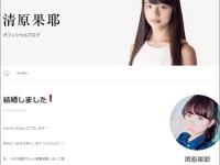 ※イメージ画像:清原果耶オフィシャルブログより