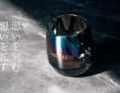 株式会社日翔工業のプレスリリース画像