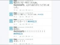 新海誠監督のTwitter(@shinkaimakoto)より