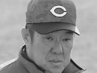 佐々岡真司監督