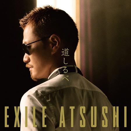 【芸能】EXILE ATSUSHIが一時帰国中にとった、リスキーな行動とは