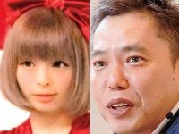 きゃりーぱみゅぱみゅ,太田光