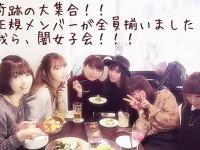 喜多村英梨のTwitter(@KITAxERI)より。左から下田麻美、井上麻里奈、井口裕香、喜多村英梨、阿澄佳奈、日笠陽子。