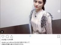 岡田結実のインスタグラム(okada_yui_official)より