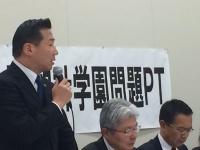 会計検査院の報告を受けて、立憲民主党のヒアリングで発言する福山幹事長