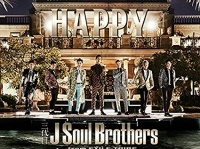 三代目J Soul Brothers「HAPPY」より