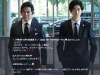 フジテレビ系『SUITS/スーツ』公式Twitter(@drama_suits)より