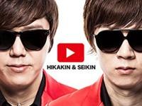 HIKAKIN-1