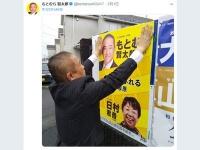 本村賢太郎議員の公式Twitter(@kentarou450417)より