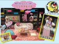 ※イメージ画像:TBS系『アカデミーナイトG』公式サイトより