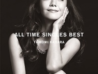 「華原朋美 ALL TIME SINGLES BEST」より