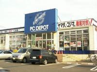 PCデポの店舗(「Wikipedia」より)