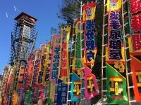 大相撲春場所を無断欠席した貴乃花親方に芸能界からも異論「ルール違反だと思う」(写真はイメージです)