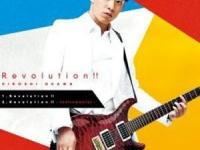 大川宏洋「Revolution!!」(SUNLIGHT)